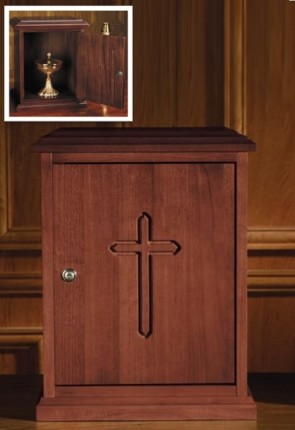 """Robert Smith 20""""H Cross Hardwood Tabernacle"""