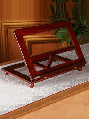 Robert Smith Adjustable Bible/Missal Stand