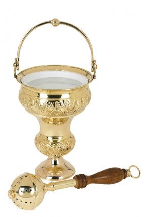 "Sudbury Brass 7-3/4""H Brass Holy Water Pot with Sprinkler"