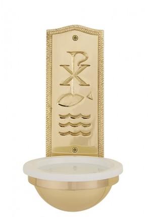 "Sudbury Brass 9-1/2""H Chi Rho Brass Holy Water Font"